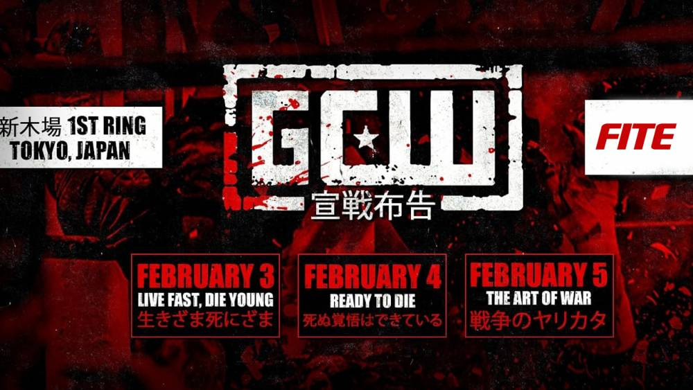 Game Changer Wrestling's Japan Tour - FITE TV Streaming Schedule