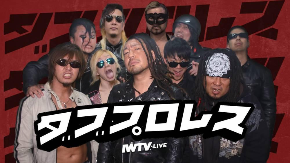 IWTVに日本の団体が続々と配信決定