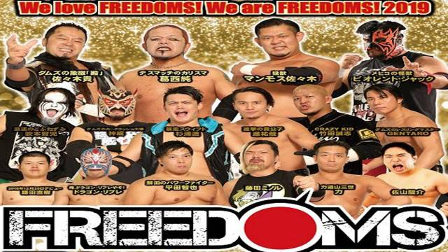 "プロレス FREEDOMS ""We Love FREEDOMS! We Are FREEDOMS!"" & Horror Slam ""これは Horror Slam"""