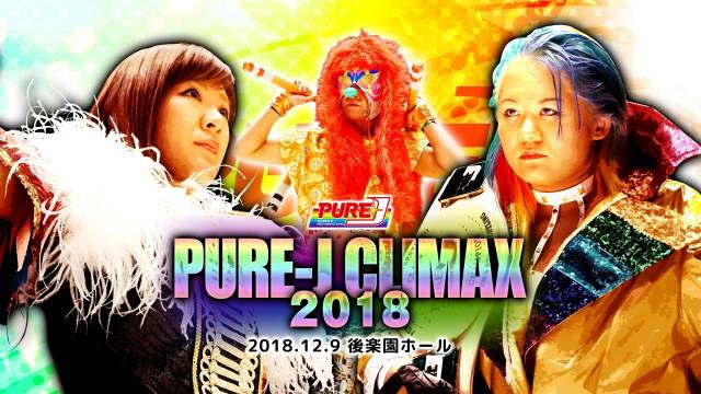 PURE-J Climax 2018