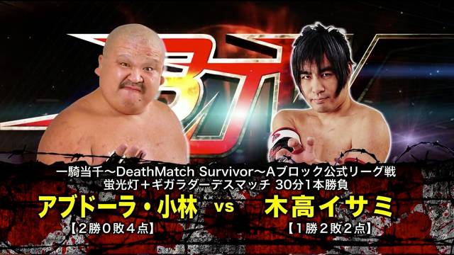 "Big Japan ""Death Match Survivor 2019 Night 4"""